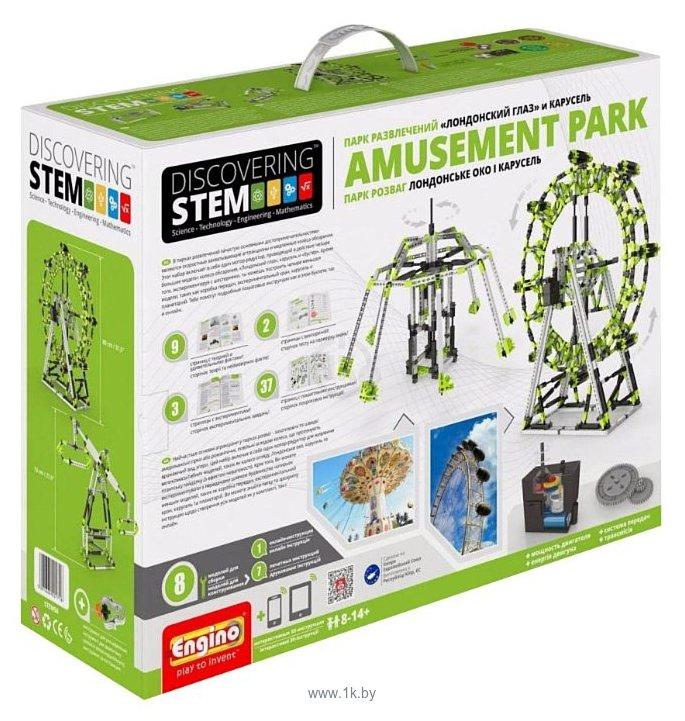 Фотографии ENGINO Discovering STEM 56 Парк развлечений: Лондонский глаз и Карусель
