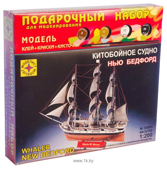 Фотографии Моделист Китобойное судно Нью Бедфорд 120005