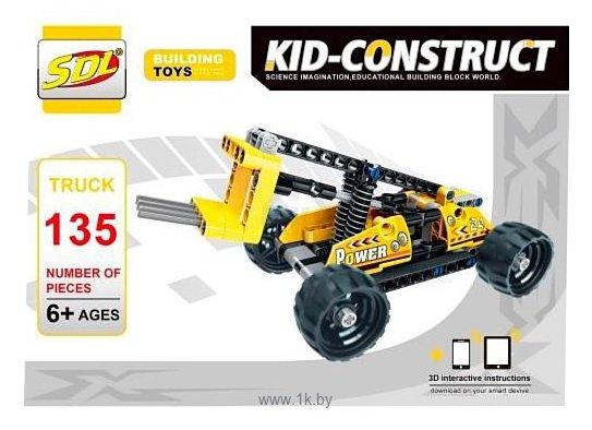Фотографии Sdl Kid Construct 2018A-7 Погрузчик