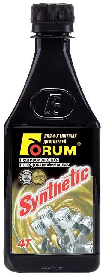 Фотографии Forum ФОРУМ-СИНТЕТИК Для всех типов 4-х тактных двиgателей 250 ml