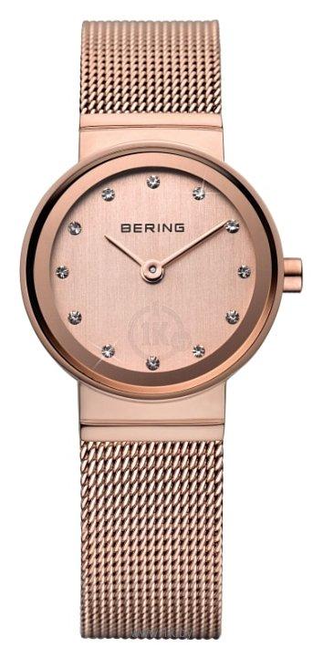 Фотографии Bering 10122-366