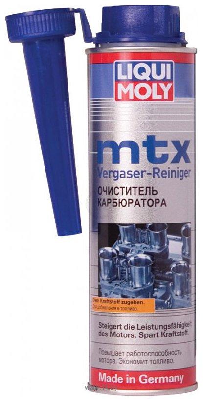 Фотографии Liqui Moly MTX Vergaser Reiniger 300 ml