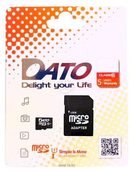 Фотографии DATO microSDHC Class 10 UHS-I U1 32GB + SD adapter