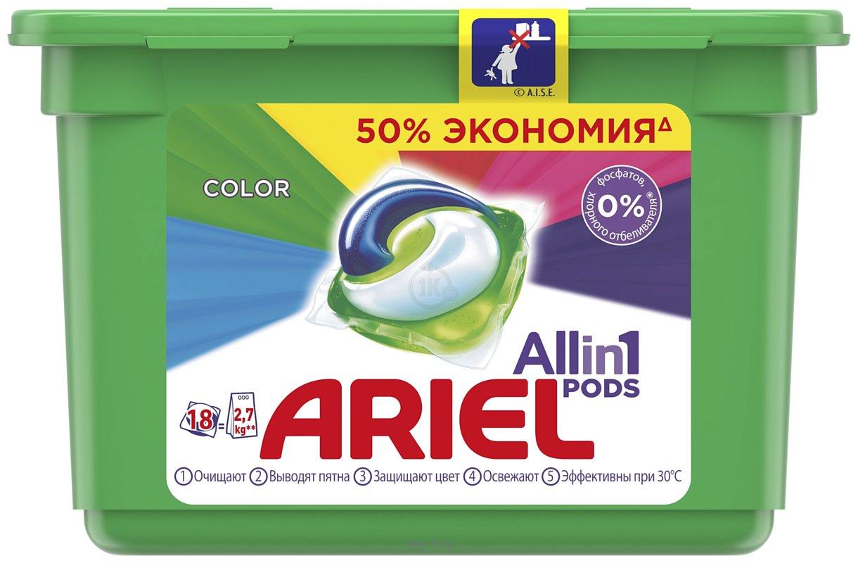 Фотографии Ariel Все в 1 Pods Color (18 шт)