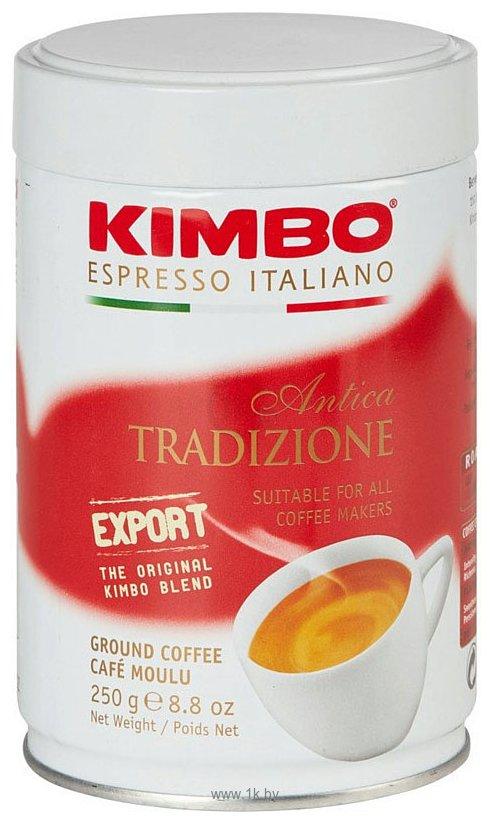 Фотографии Kimbo Antica Tradizione молотый 250 г