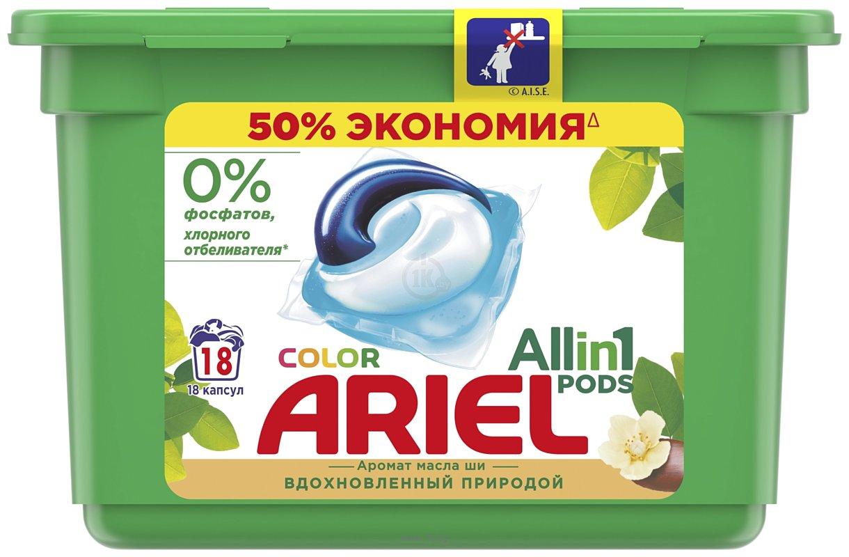 Фотографии Ariel Все в 1 Color Аромат масла ши (18 шт)