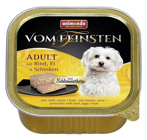 Фотографии Animonda (0.15 кг) 22 шт. Vom Feinsten Adult Меню для привередливых собак с говядиной, яйцом и ветчиной