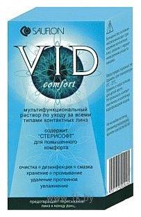 Фотографии Sauflon VID Comfort 250 ml