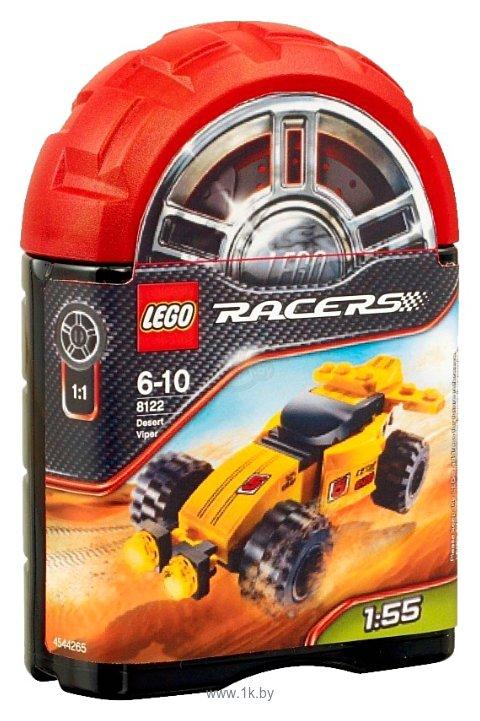 Фотографии LEGO Racers 8122 Пустынная гадюка