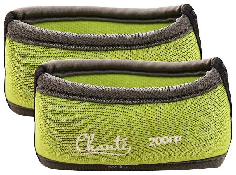 Фотографии Chante Phenomen 2x0.2 кг (желтый)