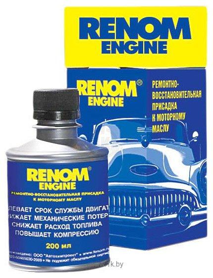 Фотографии Fenom Engine 200 ml (FN710)
