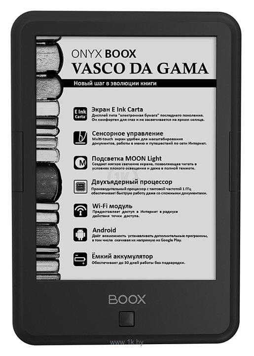 Фотографии ONYX BOOX Vasco Da Gama