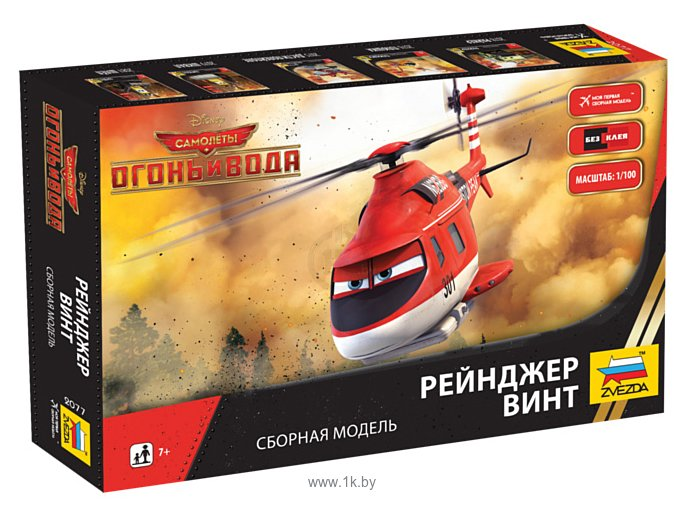 Фотографии Звезда Самолеты-2: Рейнджер Винт