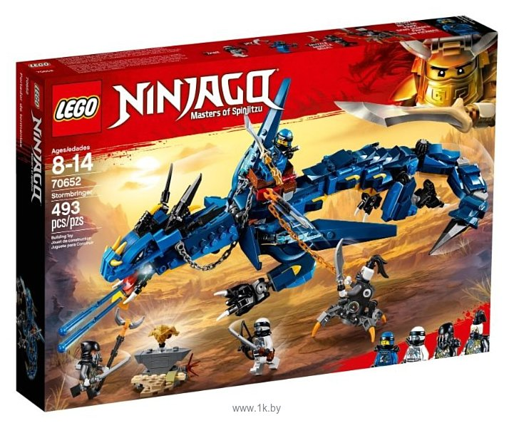 Фотографии LEGO Ninjago 70652 Вестник бури