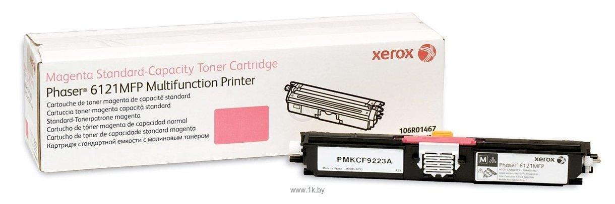 Фотографии Аналог Xerox 106R01464
