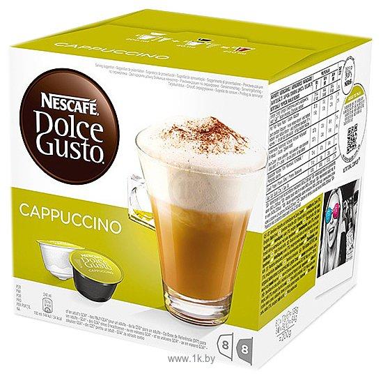 Фотографии Nescafe Dolce Gusto Cappuccino капсульный 16 шт (8 порций)