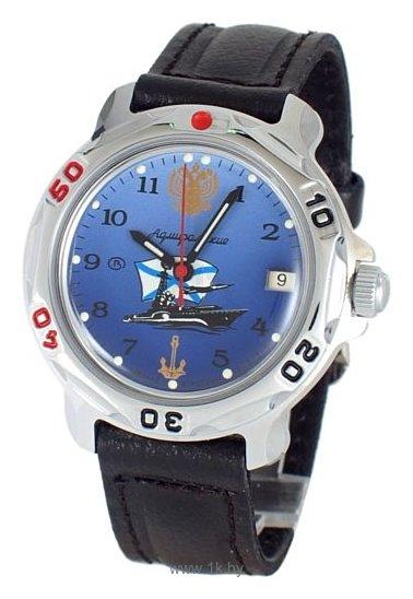 Часы командирские водонепроницаемые. Часы наручные мужские луч: часы
