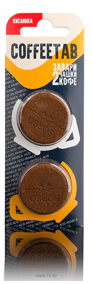 Фотографии Sorso Coffeetab с горчинкой (2 чашки кофе)