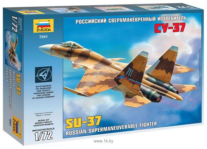Фотографии Звезда Российский сверхманевренный истребитель Су-37