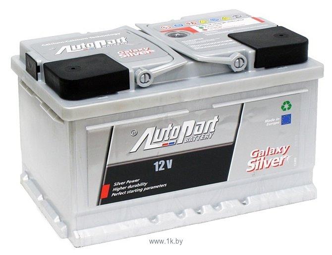 Фотографии AutoPart Galaxy R+ (85Ah) 850A