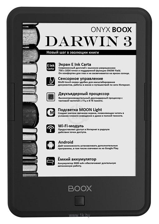Фотографии ONYX BOOX Darwin 3