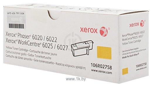 Фотографии Аналог Xerox 106R02758