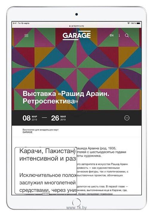 Фотографии Apple iPad Air (2019) 256Gb Wi-Fi + Cellular