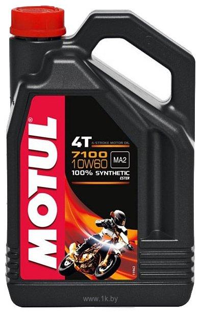 Моторное масло Motul 7100 4Т SAE 10W-60 4л - фото 5