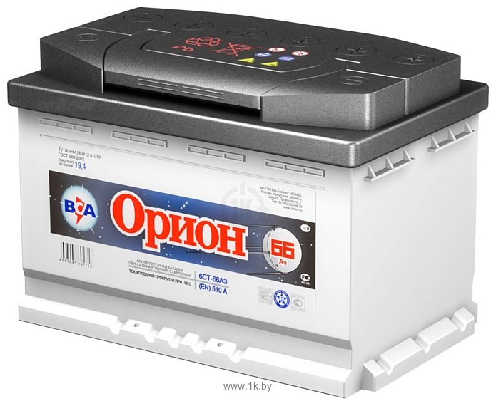 Фотографии Орион 6СТ-66 А3 R (66 А/ч)
