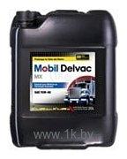 Фотографии Mobil Delvac MX 15W-40 20л