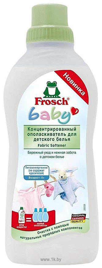 Фотографии Frosch Baby 750 мл