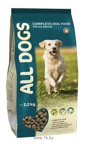 Фотографии ALL DOGS Сухой полнорационный (2.2 кг)