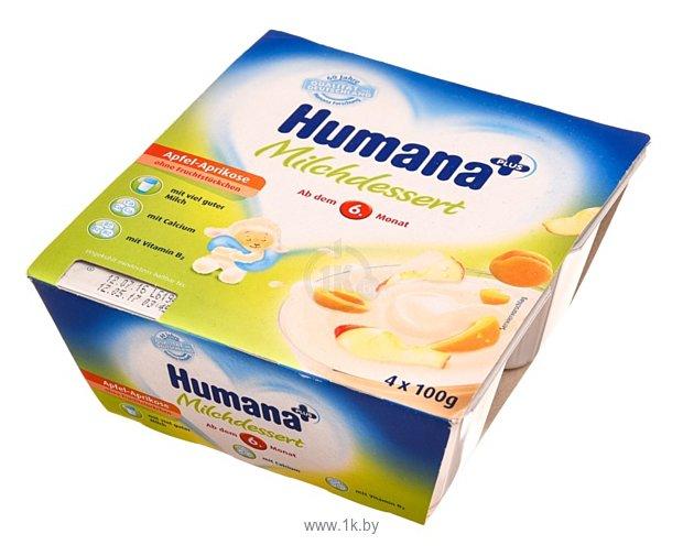 Фотографии Humana с яблоком и абрикосом, 4x100 г