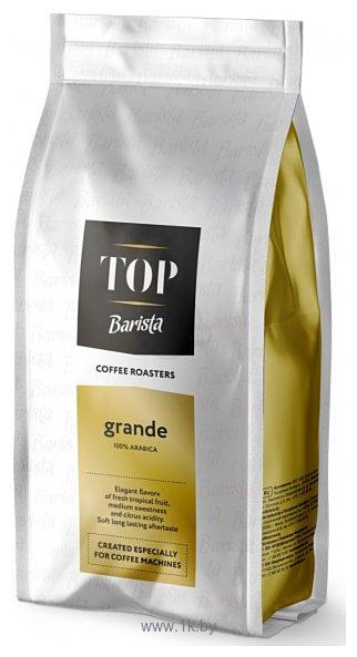 Фотографии Barista Top Grande в зернах 1000 г