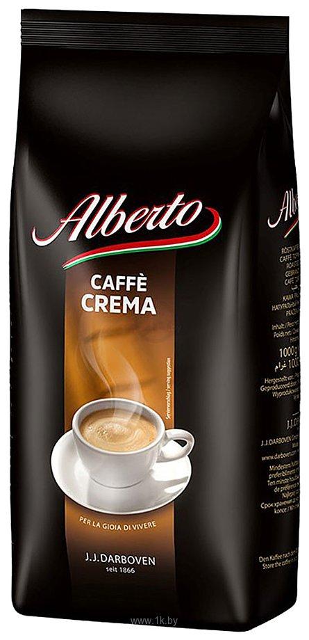 Фотографии J.J.Darboven Alberto Caffe Crema в зернах 1000 г