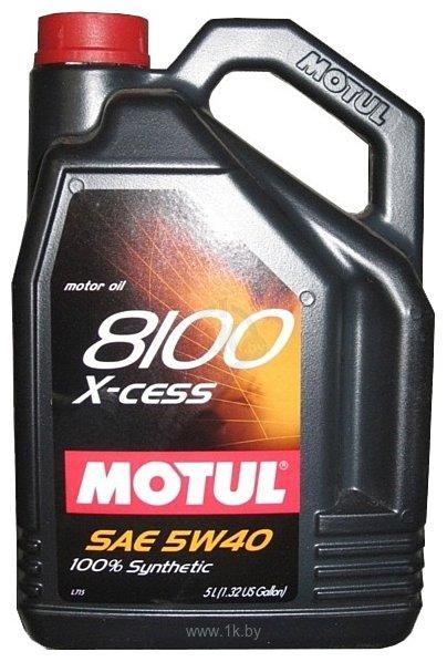 Фотографии Motul 8100 X-cess 5W40 5л