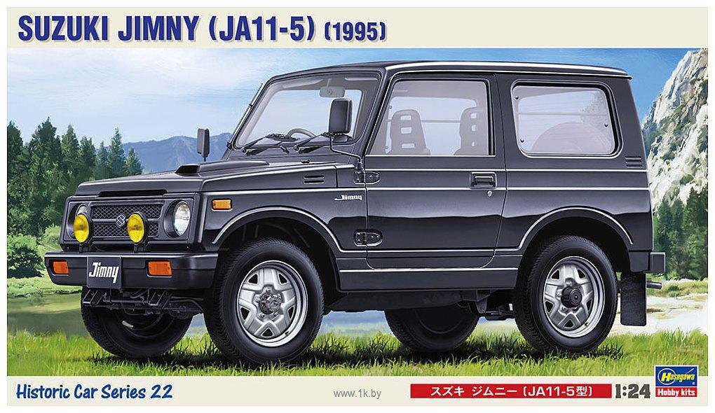 Фотографии Hasegawa Suzuki Jimny (JA11-5)