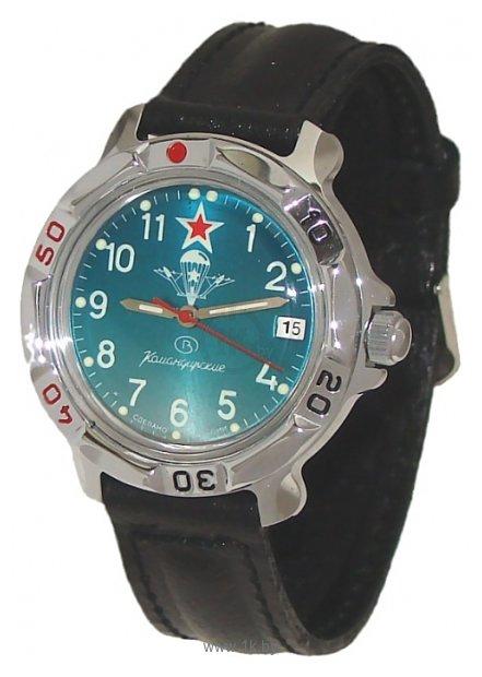 купить Наручные часы Восток 811307 в магазине VIPTEL.RU, здесь цена Восток 811307 лучшая в интернете