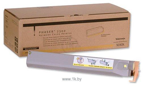 Фотографии Аналог Xerox 016197500