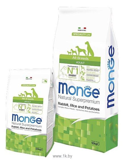 Фотографии Monge Speciality Line – Кролик, рис и картофель. Монобелковый рацион для собак (15 кг)