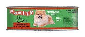 Фотографии CLAN (0.1 кг) 24 шт. Family Паштет из говядины для собак