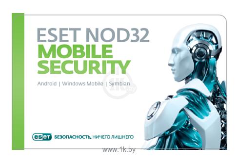 Фотографии NOD32 Mobile Security (1 устройство, 1 год)