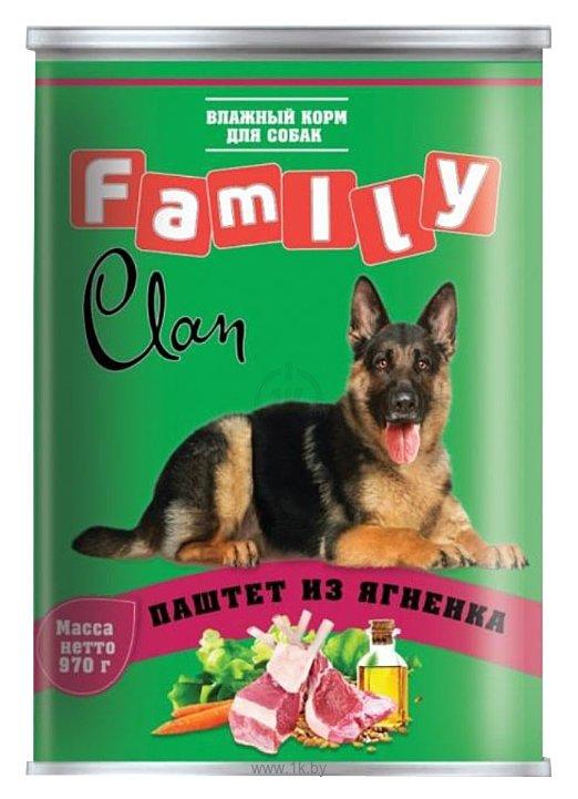 Фотографии CLAN Family Паштет из ягнёнка для собак (0.970 кг) 1 шт.