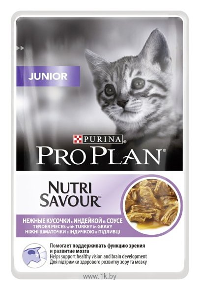 Фотографии Purina Pro Plan NutriSavour Junior kitten with Turkey in gravy (0.085 кг) 5 шт.