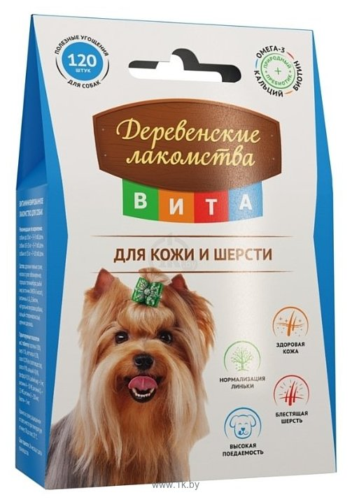 Фотографии Деревенские Лакомства ВИТА для кожи и шерсти для собак