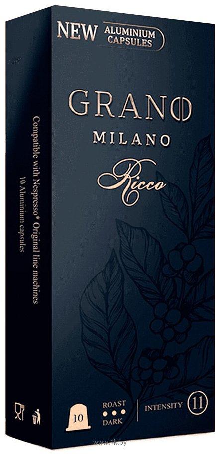 Фотографии Grano Milano Ricco 10 шт