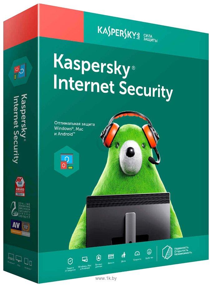 Фотографии Kaspersky Internet Security 2020 (1 год, 3 устройства, продление)