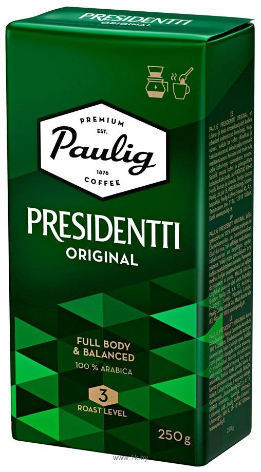 Фотографии Paulig Presidentti Original молотый 250 г