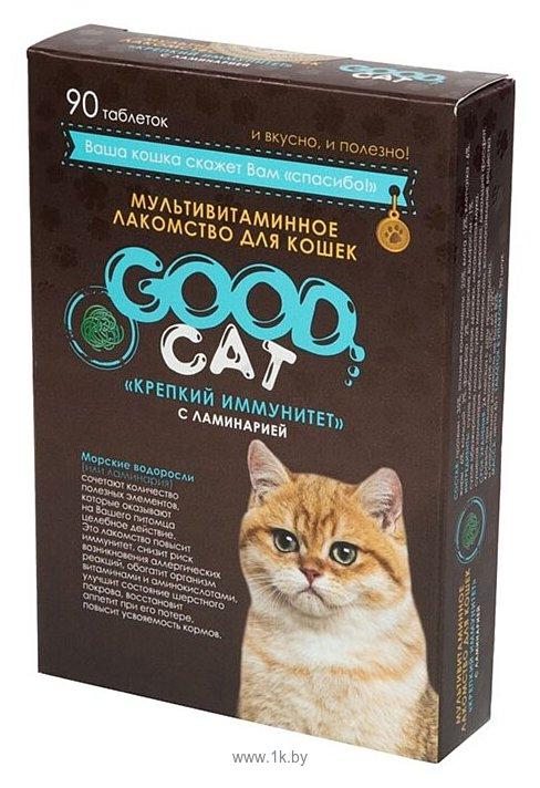 Фотографии GOOD Cat Крепкий иммунитет с ламинарией