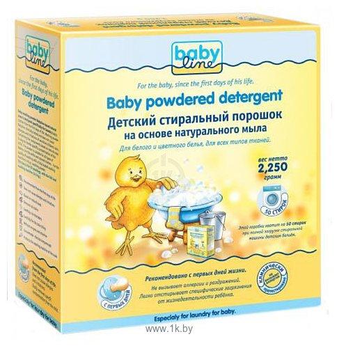 Фотографии Babyline Детский стиральный порошок на основе натурального мыла 2.25кг